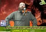 الإيمان وتغير حال قلوب سحرة فرعون (الجمعة 29-1-2010)