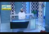 الأساليب النبوية لحل المشكلات الزوجية 3 (12/8/2012) عشرة النساء