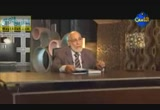 الضوابط العلمية للتعامل مع الحقائق العلمية فى الأحاديث النبوية(20/7/2012)الحضارة النبوية