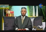 الحلال مفتاح الطاعة (20/7/2012) نصيحة ودعاء