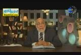 القلب والإعجاز العلمي النبوي (   28/7/2012   )الحضارة النبوية