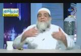 حديث كل مولود يولد على الفطره (  2/8/2012   )فى رحاب الصحيحين 2