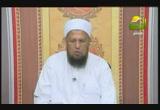 احترام القرآن (11) (27/8/2012) درر المسائل