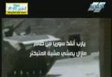 المجازر المتلاحقة في سوريا(28-8-2012)سنحيا