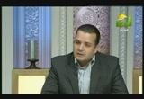دعوة للعمل (2) (28/8/2012) مجلس الرحمة