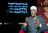 الرسول صل الله عليه وسلم والأخوه الإيمانيه ( 13/8/2012/)مع الرسول