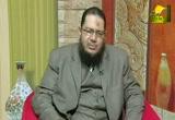 اختلاف رؤية هلال رمضان(  14/8/2012 )فقه الصيام
