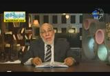 التمر وفوائدة في القرءان والسنة (17/8/2012) الحضارة النبوية