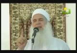 مضى رمضان .. وماذا بعد؟(31/8/2012) من بيوت الله