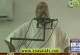 اللهم لا تؤاخذنا بما فعل السفهاء منا ( الجمعة 1-10-2010)
