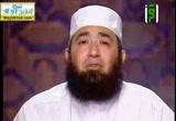 كرامات أغرب من الخيال (14/8/2012) كرامات الصالحين