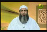 عبد الله بن عمر رضي الله عنهما (2/9/2012) النبلاء