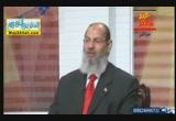 عيد سعيد(  19/8/2012) الاعجاز العلمي
