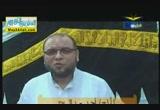 الفرق بين الهدايه والضلال (  23/8/2012     )
