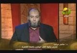 سلوكيات الحيوان في القرآن (4/9/2012) الحيوان في القرآن