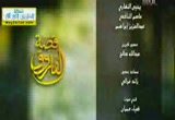 ورع عمر رضي الله عنه (  12/8/2012  )قصة الفاروق