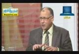 قدرة الله في خلق الطير (  6/8/2012 )شواهد الحق