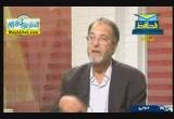 تدبرالقرآنالكريموجهازالمناعه(16/8/2012)شواهدالحق
