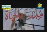 علم الحديث  (   8/8/2012  ) وقال المحدث