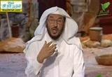 ليالي النبي مناجاة (1/9/2012) اليوم النبوي