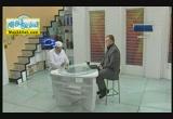 الاعجاز القرانى فى العلم ( 1/9/2012 ) شواهد الحق