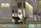 سورة آل عمران -آيه 53 (   30/7/2012 )رتل مع العفاسي