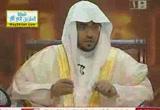 الزواج والطلاق في القرآن الكريم  1(  26/7/2012  )مع القرآن 4