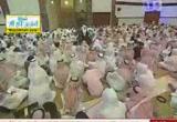 القريب والبعيد -الجزء الأول (  28/7/2012 ) مع القرآن 4