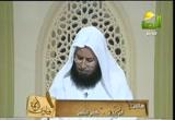 فتاوى الرحمة (9/9/2012)