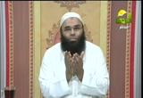 الثبات على الطاعة (3) الصبر والمجاهدة (9/9/2012) مع الله