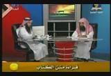 الدرس 13 _ الخلاف في النقل (20/9/2012) أصول التفسير