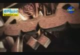 سيرة على بن ابى طالب ج 4 ( 8/9/2012 ) فاستقيموا اليه