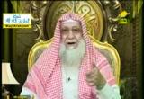 الوسيله والشفاعه ( 4/8/2012 )خصائص الحبيب