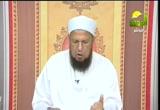 احترام القرآن (13) (10/9/2012) درر المسائل