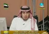 الدرس13_لايجوزلأحدالتصرففيملكالغيرإلابإذنه(11/9/2012)القواعدالفقهية