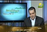 هذاهوالمصطفى..صلىاللهعليهوسلم(11/9/2012)مجلسالرحمة