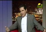 لقاء مع عبد الرحمن يوسف (6/9/2012) مع الشباب