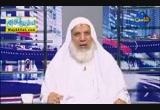 صلاح الامة من صلح القاعدة والرئيس ( 12/9/2012 )القران والحياة