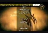 وصفالنار(14/8/2012)ياباغيالخيرأقبل