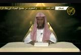 منأسبابدخولالنار(16/8/2012)ياباغيالخيرأقبل