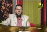 الجزء السابع والعشرون - سورة الحديد 21 : 25 (9/9/2012) اقرأ وارتق