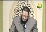 فتاوى الرحمة (12/9/2012)
