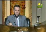 الجزء السابع والعشرون - سورة الحديد من الآية 26 لنهاية السورة (12/9/2012) اقرأ وارتق
