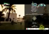 الطب في تونس _ وتبقى تونس خضراء