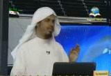 مقدمة في جزء عم _ سورة النبأ (14/9/2012) الأكاديمية الإسلامية _ التفسير
