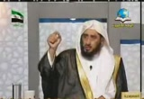 مقام النبي صلى الله عليه وسلم عند المسلمين (14/9/2012) الكلمة الطيبة _ الشيخ عبد العزيز بن أحمد