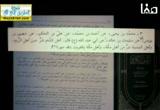سوريا .. التشيع يقتلنا (31/8/2012) برمجة التشيع