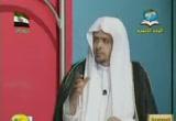 باب الإقرار (15/9/2012) عمدة الفقه