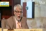 المشروع الإسلامي (2) (8/9/2012) المحجة البيضاء