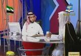 الدرس 4 _ باب الضمان والكفالة (16/9/2012) عمدة الفقه